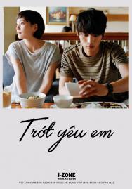 Trót Yêu Em (2015)