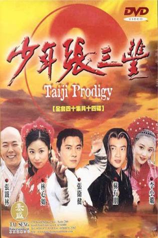 [USLT] Thiếu Niên Trương Tam Phong ()