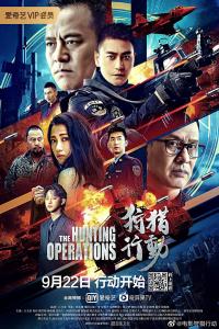 The Hunting Operation 2021 - Hành Động Săn Bắn