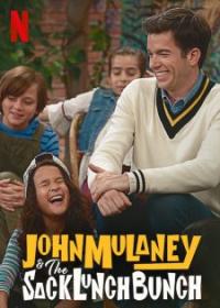 John Mulaney Và Những Đứa Trẻ Mang Đồ Ăn Từ Nhà (2019)