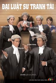 Đại Luật Sư Tranh Tài   Pháp Ngoại Phong Vân ()