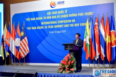 Hội nghị Biển Đông thường niên lần thứ 10
