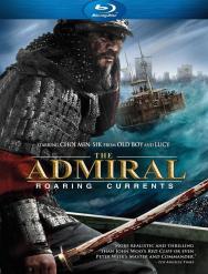 Đại thủy chiến (2014)