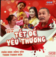Hài Tết 2014: Tết Để Yêu Thương (2014) ()