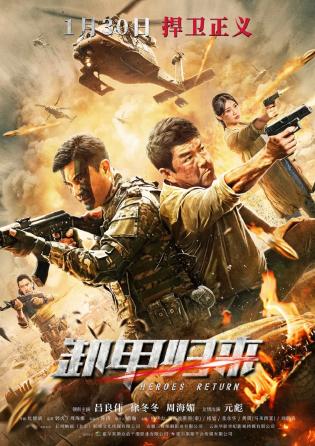 Heros Return 2021 Anh Hùng Trở Về